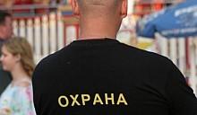 Об избиении в «Евроопте». Как Министерство внутренних дел прикрывает беспредел охранников в белорусских супермаркетах?