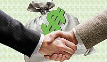 Цены сделок – за отдельную плату