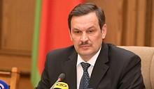 Создание трёх белорусских строительных холдингов