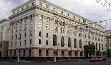 Нацбанк отозвал лицензию на деятельность «Дельта Банка»