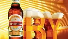 Пиво ОАО