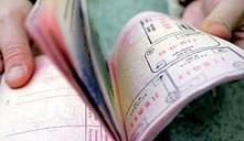 В 2012 году будут введены энергетические паспорта зданий