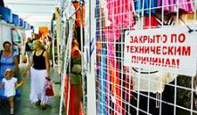Белорусские предприниматели смогут торговать без сертификатов до 1 января 2016 года