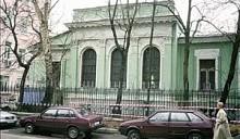 Особняк - прототип дома героини романа