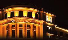 В Минске вручат награды по коммерческой недвижимости