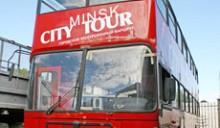Новые туристические маршруты будут открыты к сентябрю этого года.