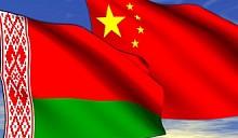 Создан проект указа о возведении китайско-белорусского индустриального парка