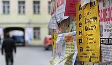 Чиновники решили штрафовать льготников, которые сдают свое жилье внаем