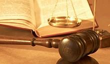 Экс-директор брестской стройфирмы приговорен к 8 годам лишения свободы с конфискацией