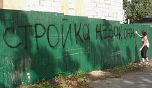 Гродненская область: председатель райисполкома заставлял бесплатно строить себе дом