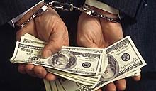 В России риэлтеры украли $33 млн из госбюджета