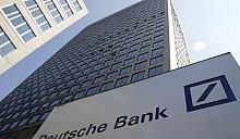 США засудили Deutsche Bank на миллиард долларов