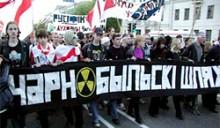 Оппозиция просит разрешить проведение «Чернобыльского шляха» в Минске