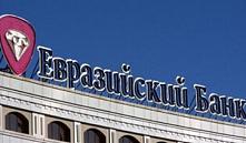 Инфляция в Беларуси за 2015 год может снизиться до 9-12%