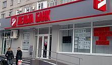 Банк Москва-Минск на 95% завершил выплаты вкладчикам Дельта-Банк