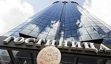 Московские отели признаны самыми дорогими в мире