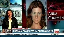 Русская девушка американского «Бонда»: Анна Чапман предложила Сноудену жениться на ней