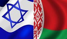 Беларусь ратифицировала Соглашение об отмене виз с Израилем