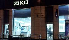 В Минске совершено нападение на салон Ziko, СК завел уголовное дело