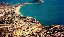 В Испании решили распродавать жилье