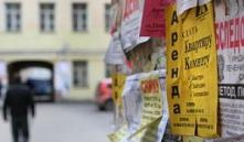 В Минске начался прием заявок на проживание в новом арендном доме