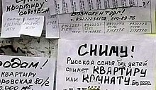Сезонные «ломки» арендного жилья: арендодатели  заламывают по $500–700 за непредставительные двухкомнатные квартиры в Минске