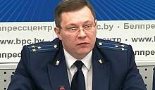 Андрей Швед возглавит Государственный комитет судебных экспертиз Беларуси