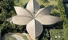 Уникальный дом-листок построен в Бразилии