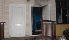 Сегодня в Минске горел детский сад