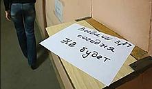 Крупная строительная компания в Минске задолжала сотрудникам более миллиарда рублей