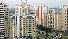 Названы самые дешевые квартиры Москвы