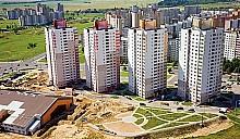 МАПИД не планирует снижать объемы строительства жилья в Минске