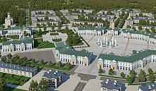 Чиновники разработали план этажности городов-спутников