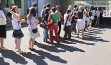 Обманутые дольщики выстроились в очередь возле мэрии Москвы