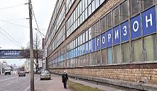 В Минске вместо «Горизонта» построят жилой район